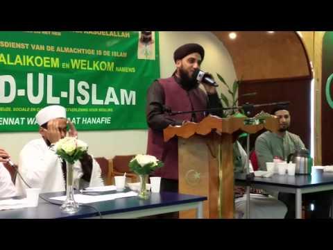 Bekhud Kiye Dete - Hafiz Khalil Sultan Ashrafi