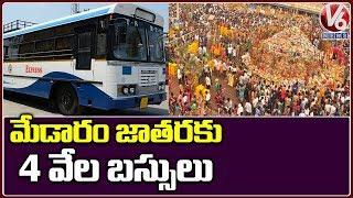 TSRTC To Operate 4,200 Special Buses For Medaram Jatara