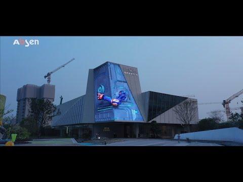 Absen oferece soluções de tela de LED extraordinárias para a Kaisa Prosperity
