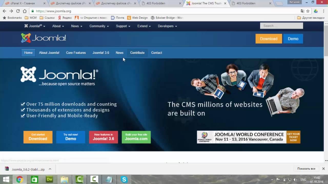 Создать сайт на хостинге joomla хостинг реселлер