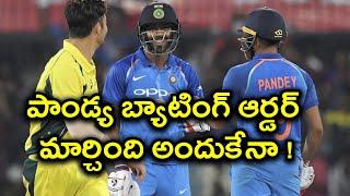IND Vs AUS 3rd ODI : Hardik Pandya Bat at Number 4, Steals Show | Oneindia Telugu