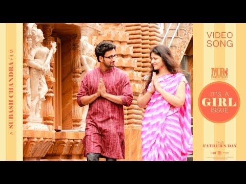 'Ye Maayo Premalo  ' video song from 'It's A Girl Issue' short film