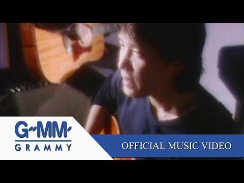 ฟังเพลง - อยากได้ยินว่ารักกัน อัสนี วสันต์ โชติกุล - YouTube