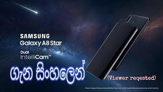 Samsung Galaxy A8 Star Sinhala Review | A9 Star