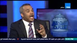 الإستحقاق الثالث - جهاز الكفتة يدخل فى نقاش ساخن بين عمرو عبد الحميد و صلاح سليمان