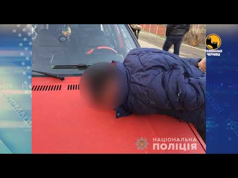 Телеканал ЧЕРНІВЦІ: На Буковині поліція упродовж години затримала трьох осіб, які скоїли розбійний напад
