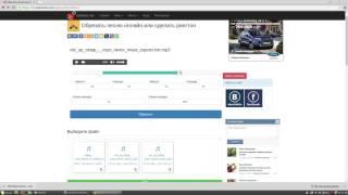 Как обрезать песню онлайн(В этом видео показано как обрезать песню музыку аудиофайл онлайн с помощью сервиса Inettools.net., 2016-05-16T22:31:02.000Z)