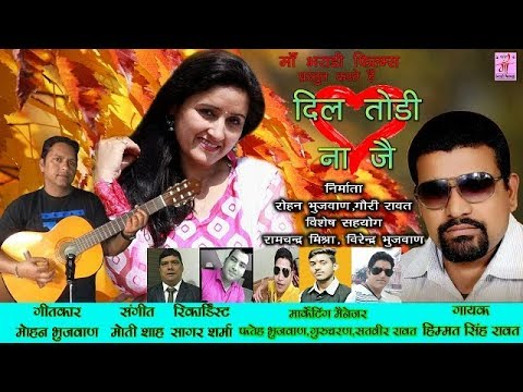 Himat song search