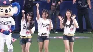 2012.08.19 SKE48 高柳明音 古川愛李 石田安奈 中日ドラゴンズ 横浜DeNA...