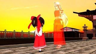 【橙ゲノム】ちび霊夢と先代巫女で橙ゲノム【東方MMD】
