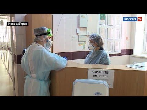 Как борются с коронавирусом врачи инфекционной больницы в Новосибирске: «Вести» узнали