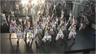AKB48チームサプライズによる 「バラの儀式」公演M1「未来が目にしみる...