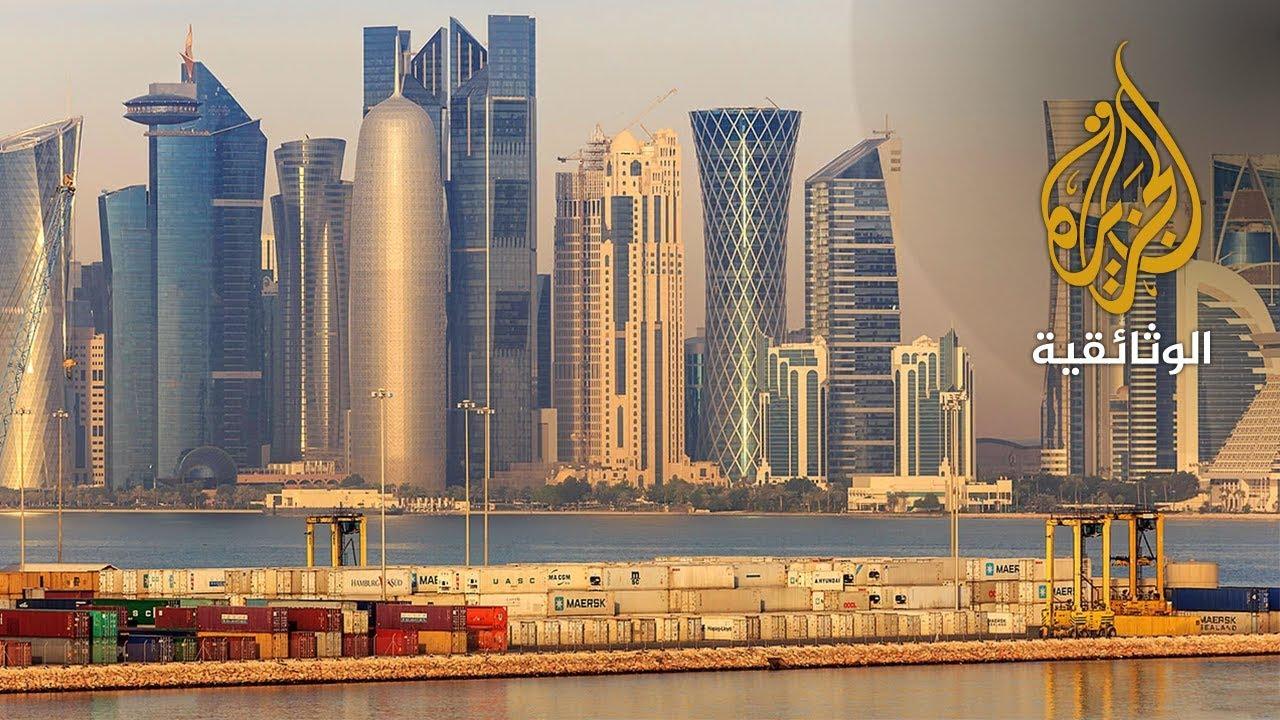 عام على حصار قطر