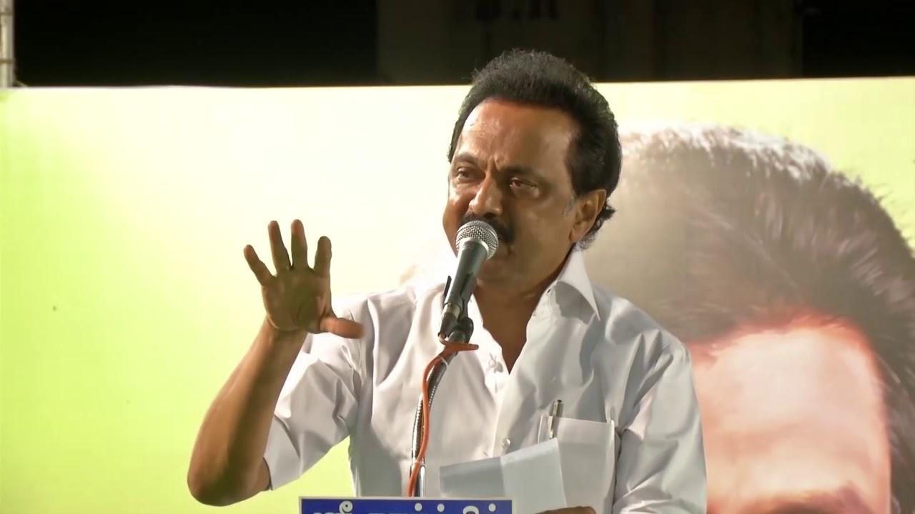 KMDK - Nathineer Inaippu Manadu - Thalapathi M.K.Stalin Speech - YouTube