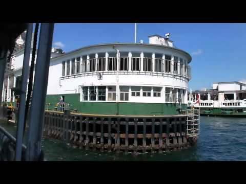 The Star Ferry, Hong Kong, HD Experience