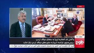 JAHAN NAMA: Iran Nuclear Agreement Discussed