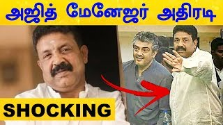 Don't Belive Rumours – Ajith's Manager Bold Statement..!