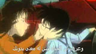 Conan X Ran Because I'm Girl