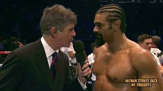 DAVID HAYE BANS PAUL DEMPSEY FROM HIS FIGHTS!!!