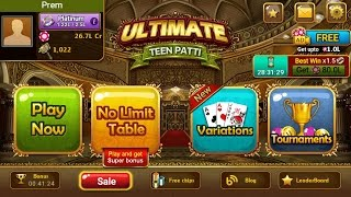 Ultimate Teen Patti Double your Chips issue - Free Chips - Now Fixed