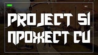 Project Si - Бэкстейдж со съемок клипа 7 дней