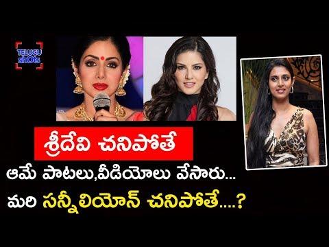 Actress Kasturi Shankar Sensational Tweet On Late Sridevi And Sunny Leone | Telugu Shots