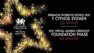 Y Cyfnod Sylfaen | Foundation Phase