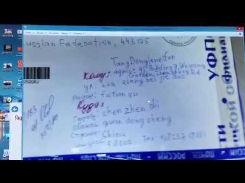 Сколько хранится на почте заказное письмо?