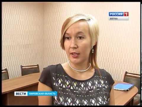 Центр занятости (ГТРК Вятка)