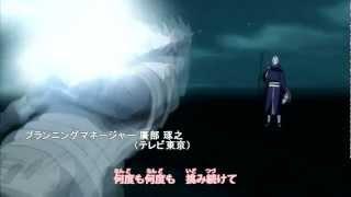 Naruto Shippuden Opening [MAD] [Naruto VS Obito] [SPOILER]
