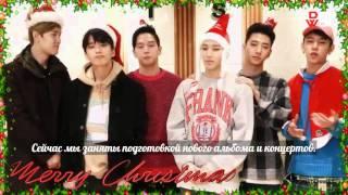  RUS SUB  B.A.P 2015 Christmas Message