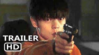 FIRST LOVE Official Trailer (2019) New Takashi Miike Movie HD