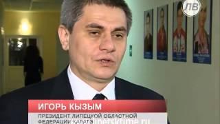 Липецк принял Первенство России по каратэ...