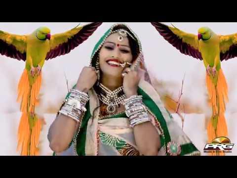Sita Ram sita Ram bol re sivatiya  Vikram Singh Rajasthan