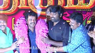 Thirumanam First look Launch