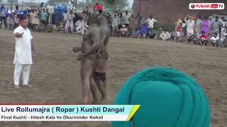 Live Rollumajra ( Ropar ) Kushti Dangal 02 June 2019