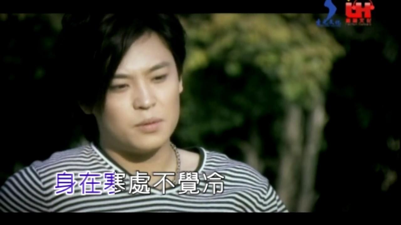 姜玉陽 -- 午夜唱情歌 1440P - YouTube