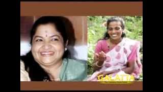 Chandralekha sings with Chitra