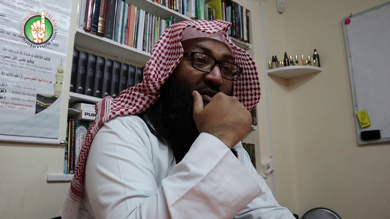 Bulugh Al-Maram - Kitaabus Salaah: Prayer with Congregation - Part Three   Ustadh Rashed Al-Madani