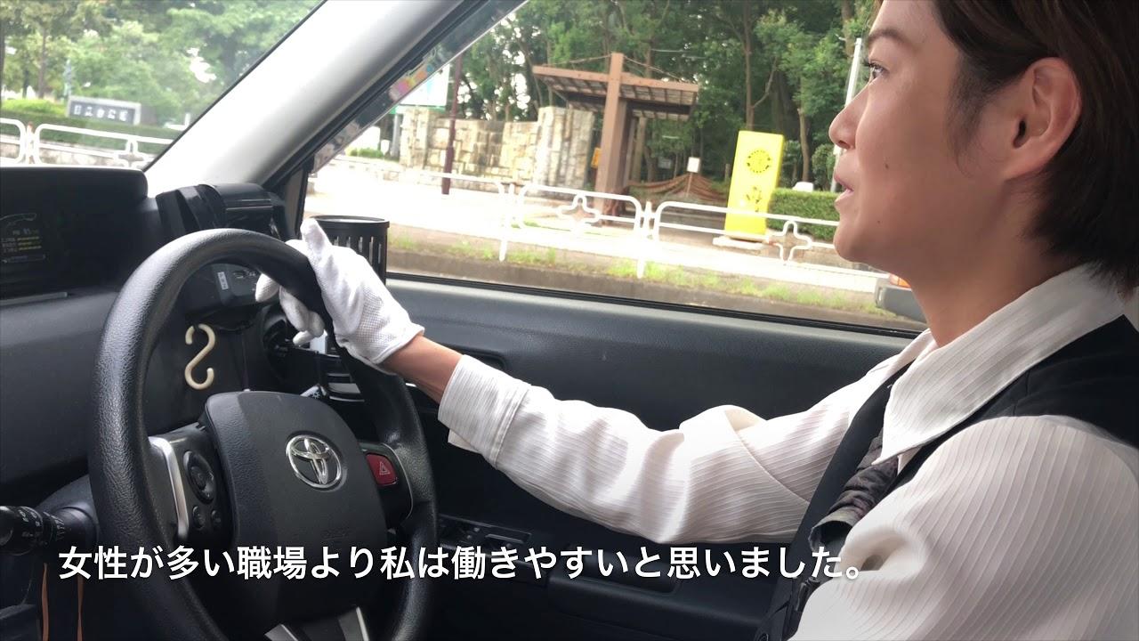 求人 タクシー運転手 【佐賀県】タクシードライバー(乗務員・運転手)の求人・転職情報│転職ドライブ