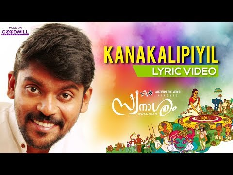 kanakalipi lyric video swanasam malayalam movie nikhil prabha vidhu prathap