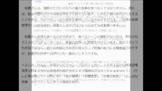ドラマ「孤独のグルメ」Pが語る 松重豊を五郎役に決めたワケ 日刊ゲン...