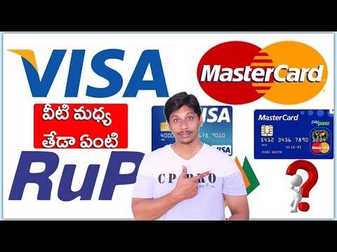 Difference Between Rupay Visa And Mastercard మధ్య తేడా ఏంటి ?