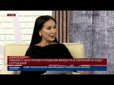 Новости Казахстана. Выпуск от 05.12.19 / Дневной формат