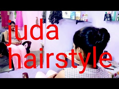 How To Make Simple Juda Youtube