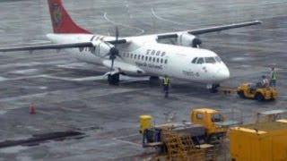 deadly plane crash in taiwan 2014 transasia plane flight ge 222