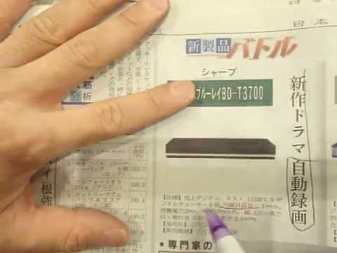 GEDC2004 2015.03.13 nikkei news paper