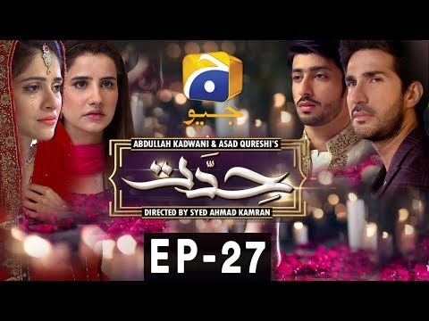 Hiddat - Episode 27 - HAR PAL GEO