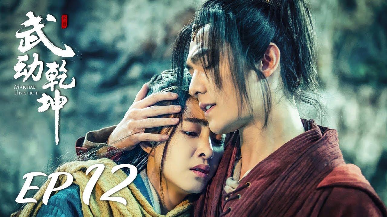 Download ENG SUB【Martial Universe 武动乾坤】EP12   Starring: Yang Yang, Zhang Tianai, Wang Likun and Wu Chun