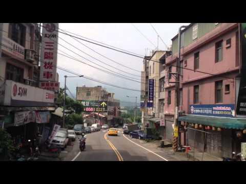 Taiwan Travel: Streets of Hsinchu